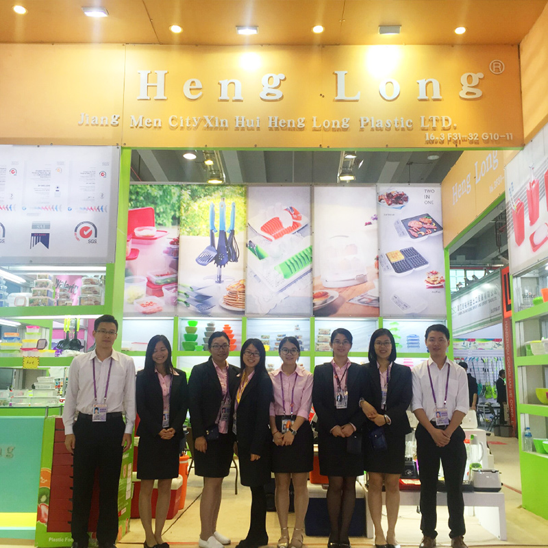 canton fair henglong plastic news image恒隆家居创新用品